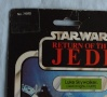 Craigy's Luke Jedi - Last Updated: 02/07/2010 Tj_77-13