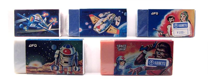 Bootlegs from around the world Eraser10