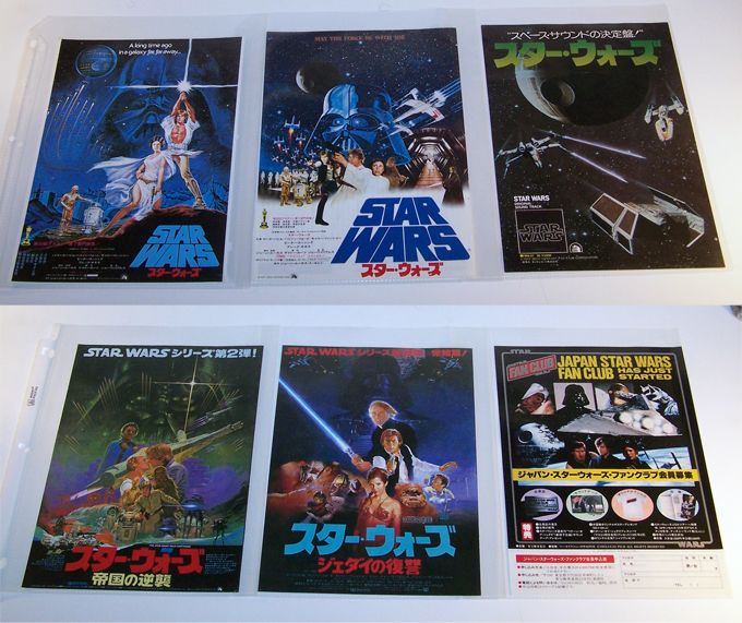 Vintage Star Wars Chirashis (Japanese Movie Flyers) Group110
