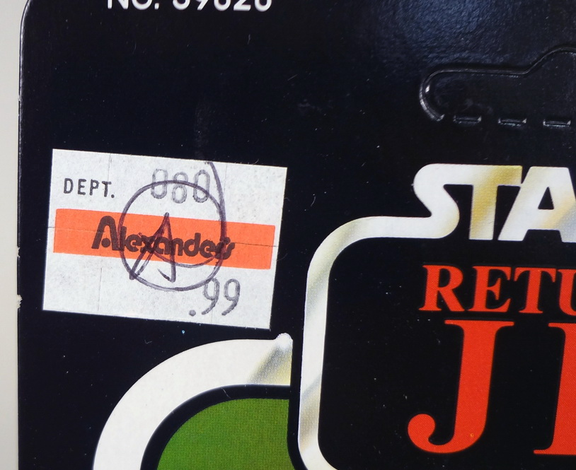 The Price Sticker Gallery Psg_gr10