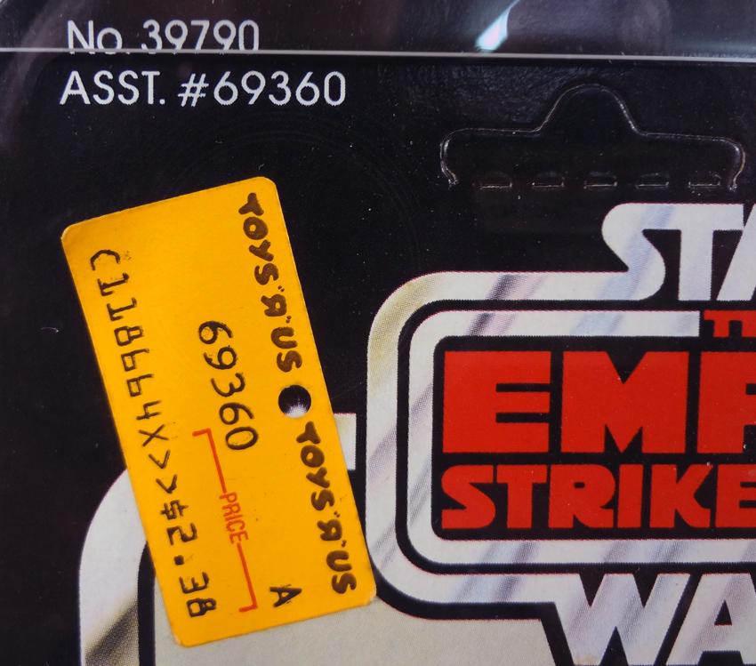 The Price Sticker Gallery Psg_ho10