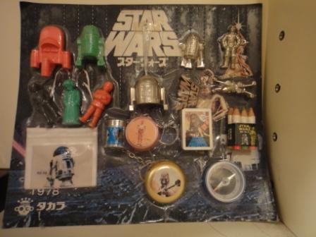 Definitive Takara/Japanese Star Wars site or information? Shinnn10